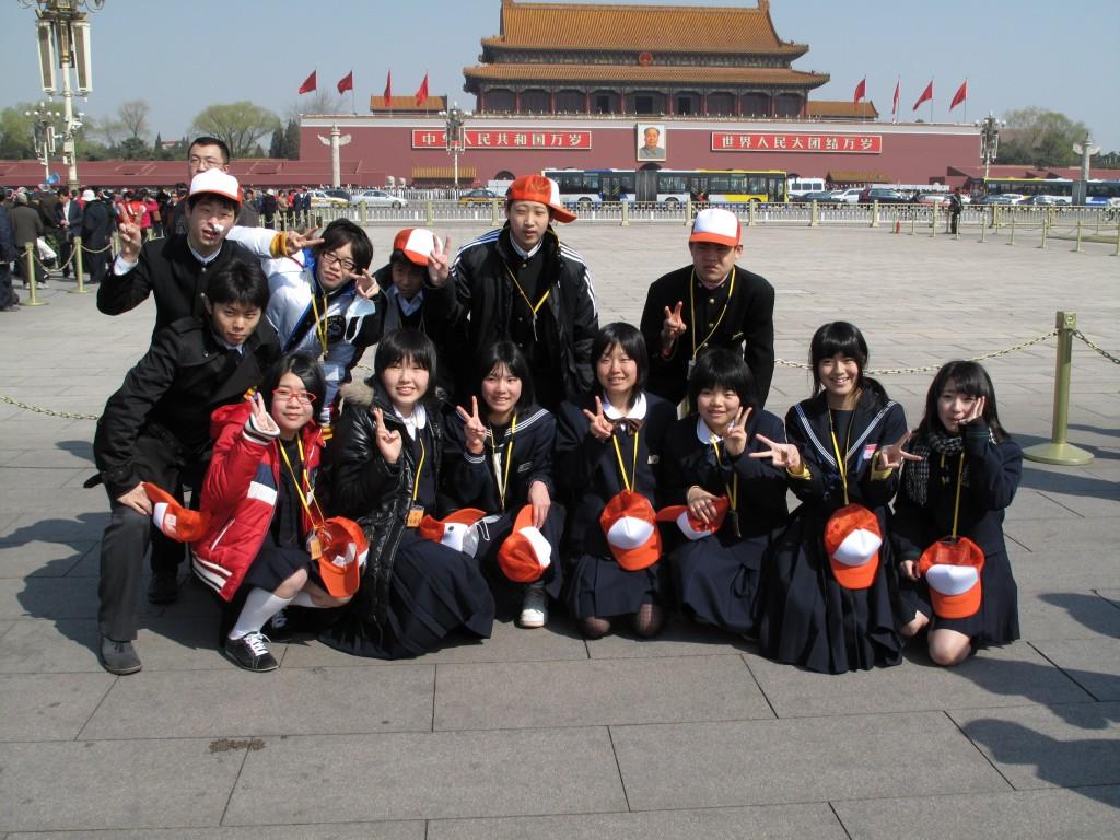 Les touristes à la casquette, un grand classique chinois